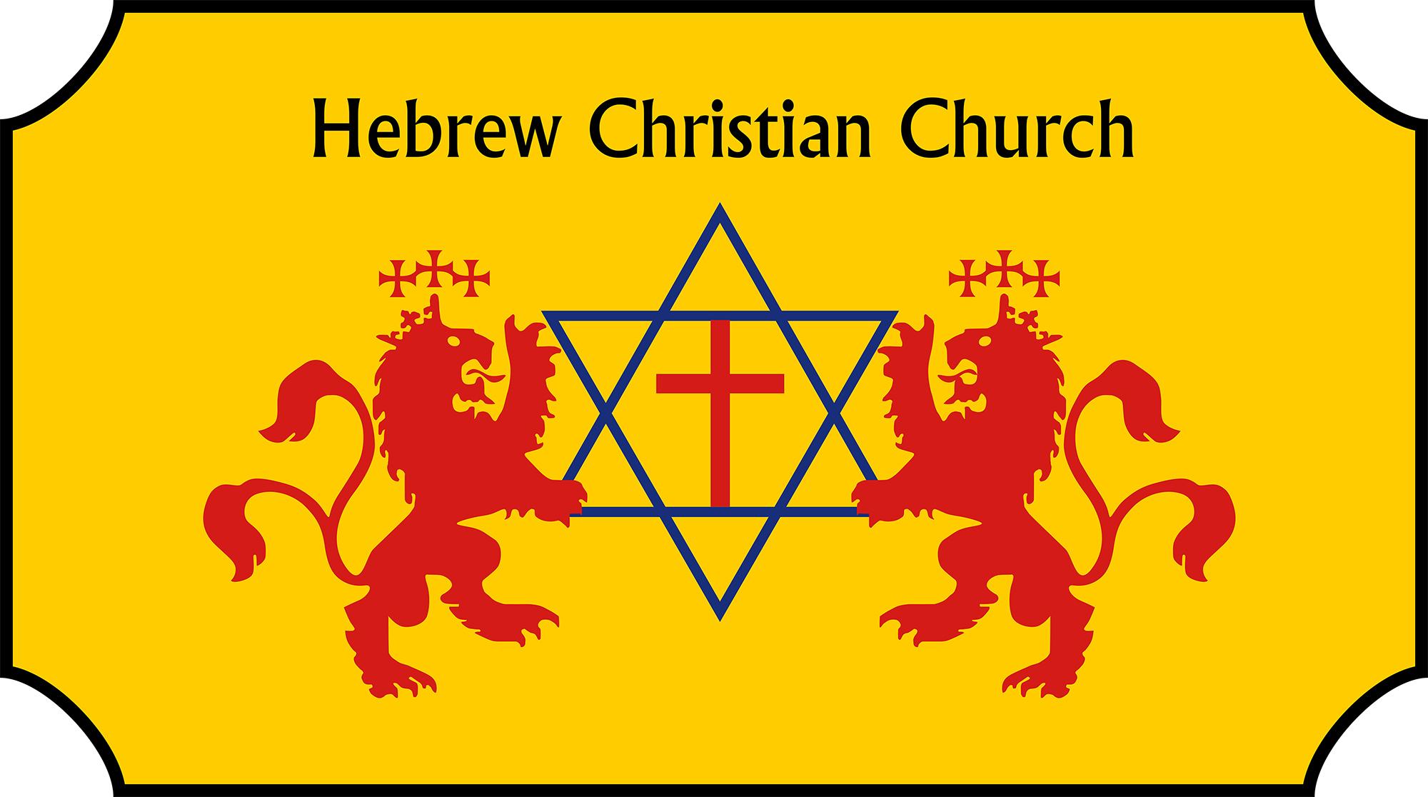 Church Logo Example