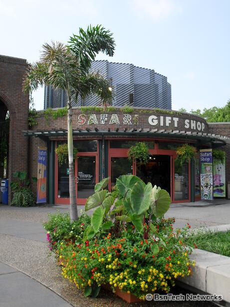 St. Louis Zoo Gift Shop