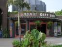 St. Louis Zoo Gift Shop