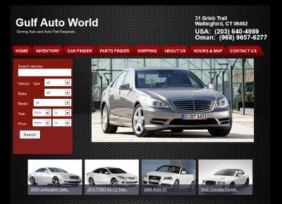 Gulf Auto World